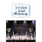 STU48 2nd Anniversary STU48 2周年記念コンサート 2.