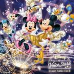 Disney 声の王子様 Voice Stars Dream Selection.. / ディズニー (CD)