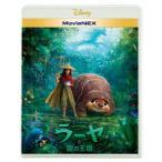 ラーヤと龍の王国 MovieNEX(ブルーレイ+DVD+DigitalCopy) / ディズニー (Blu-ray)