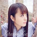 CD/北乃きい/K