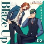 CD/ゲーム・ミュージック/金色のコルダ スターライトオーケストラ 2 Blaze Up 〜常陽工業高校〜