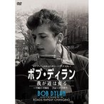 DVD/洋画/ボブ・ディラン/我が道は変る 〜1961-1965フォークの時代〜