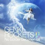 CD/GENKI ROCKETS/GENKI ROCKETS II No border between us (通常盤)
