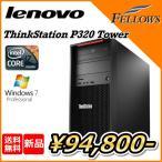 新品  Lenovo ThinkStation P320 Tower 30BG000RJ