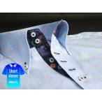 かりゆしウェア結婚式に アロハシャツ 沖縄 メンズ ボタンダウン 半袖 クールビズ Yシャツ ワイシャツ 紅型 青 ブルー ハイビスカス (mshi-bu01-4817)