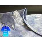 かりゆしウェア結婚式に アロハシャツ 沖縄 メンズ ボタンダウン 半袖 クールビズ Yシャツ ワイシャツ 青 ブルー ハイビスカス (mshi-bu02-0017)
