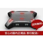 【正規品代理店/最新版/即日発送】XIM4 シム4 キーボードマウス接続アダプタ PS4/PS3/XboxOne/Xbox360/iOS/Android【送料無料】