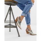 フリーピープル Free People レディース サンダル・ミュール シューズ・靴 silverton slingback mule Neutral