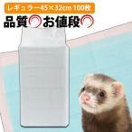 日本製 業務用シーツ中厚型レギュラー(1袋100枚)(