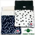 フェレット 寝袋 LIP3029 ふかふかボア寝袋(オールシーズン) フェレット ペット ハウス ボア 春用 秋用 冬用 中綿 寝袋 寝ぶくろ ベッド