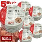 犬 フード  アニウェル 馬肉のボイル 85g(5缶セット)(国産)(犬用栄養補完食)缶詰 馬肉 鉄分 低カロリー 低アレルギー オールステージ ウェット