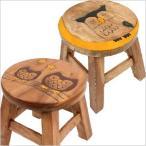 ウッドスツール フクロウふくろう フクロウ 梟 雑貨 チェア 椅子 花台 腰掛 踏み台 インテリア 木製 ハンドメイド アンティーク 子供用椅子
