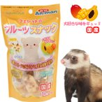 フェレットのフルーツスナック 10個入り(おやつ) (国産)  フェレット フード フェレットフード 小動物 毛玉取り パパイン酵素 ビタミン