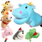 Yahoo!フェレットワールドヤフーショップフェレット おもちゃ アニマルミトン HAPPY ZOO 犬 ドッグ ペット ぬいぐるみ 玩具 人形 パペット ミトン スキンシップ 音鳴り トイ