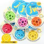 フェレット おもちゃ ベイビーホーリーローラーボール  フェレット おもちゃ 玩具 デンタル ボール ゴム製