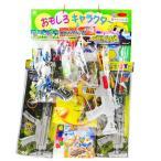 当てくじ 50円×80回 フラッシュサウンドガン当て 11/0519 子供会 景品 お祭り くじ引き 縁日