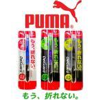 ¥800(税前)  ★PUMA デルガードシャープペン  ★【新入学 文具 文房具】400