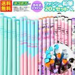 かわいい 鉛筆 20本 セット 女の子 カミオジャパン 20本入 ネコポス 送料無料
