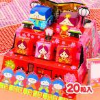 ¥300円(税抜)チロルチョコ ビッグチロル ひなまつり (チロルチョコ20粒入) チョコレート 駄菓子 チロルチョコ