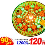 ¥1200円(税抜)ハロウィン パーティーコースター ファンシー 17J06
