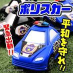 景品玩具 パトロールポリスカー 50入 茶箱  257 18F01
