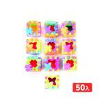 景品玩具 カラフルキュービック 50入 茶箱  257 18F01