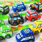 ★バラ売★新ミニカー12台ブラスター 【景品玩具 景品 玩具】233[17/0209]