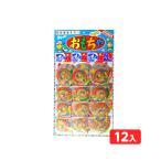 武者丸メンコセット-台紙12付 景品 おもちゃ 子ども会 子供会 景品 お祭り くじ引き 縁日 お子様ランチ