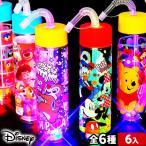 光るおもちゃ ディズニー 光る ウオーターボトル 6入  258 19D20 子供会 景品 お祭り くじ引き 縁日 光り物玩具 不良返品不可