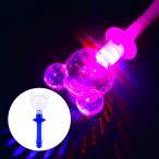 バラ売 光るプリズムマウススティック 光るおもちゃ 景品 子ども会 不良返品不可 220 18E21