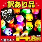 柄箱 光る夢カワリング ミックス 25入 光るおもちゃ 景品 子ども会 不良返品不可 233 17F30 FPO