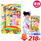 800円(税抜) カラールンルン No.8 手持ち花火 301 18B26