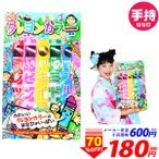 600円(税抜) クレヨンカラー No.6【花火】301[18B26]