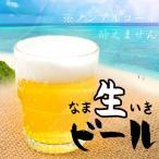 箱売 ¥1200 なまいきビール 40入 駄菓子 15/0617  子供会 景品 お祭り 縁日 だがしかし