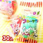 ¥900 ピローフルーツラムネ 30入 駄菓子 16/0118 子供会 景品 お祭り 縁日