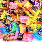 駄菓子 のど飴ミックス 1kg(約249個装入   18I27 子供会 景品 お祭り 縁日 お菓子 あめ アメ キャンディ のど 冬 風邪予防