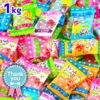 駄菓子 サンキューキャンディ 1kg(約242個装入   18I27 子供会 景品 お祭り 縁日 お菓子 飴 あめ アメ キャンディ フルーツ メッセージ ありがとう