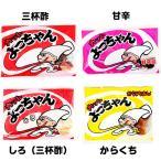 駄菓子 カットよっちゃん 20入 18F25 子供会 景品 お祭り 縁日 お菓子 よっちゃん いか