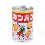賞味期限:2022年10月 サンリツ 缶入カンパン 100g(氷砂糖入) 非常時用かんぱん 24入 駄菓子 16/0804 [BBE]