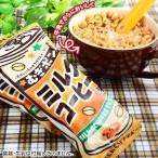 やおきん むぎポンミルクコーヒー味(ムギムギ風) 20入 駄菓子 13/0805 子供会 景品 お祭り 縁日