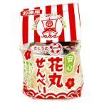 お徳用さとうの花丸せんべい12袋入 駄菓子 子供会 景品 お祭り 縁日