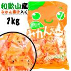 みかんちゃん 1kg(約121個入)  駄菓子 18D11