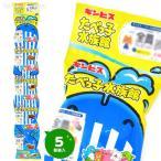ギンビス たべっ子水族館 5連 駄菓子 [20D20]