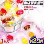 駄菓子 小粒 宝石キャンディV 1kg 427粒入  19I13127 子供会 景品 お祭り くじ引き 縁日 お菓子