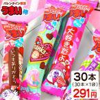 駄菓子 ハッピーバレンタイン うまい棒 チョコ 30本入   19K18125 子供会 景品 お祭り くじ引き 縁日 お菓子