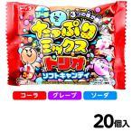 箱売 たっぷりミックストリオ ソフトキャンディ 20入 駄菓子 18B27