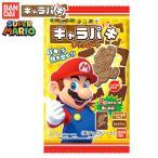 バンダイ キャラパキ スーパーマリオ 100円(税抜) 駄菓子 [20D24]