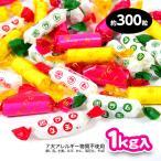 カクダイ ラムネ菓子 1kg(約300個装入) 駄菓子 [20D09]
