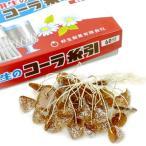 コーラ糸引き飴 60入 駄菓子 子供会 景品 お祭り 縁日