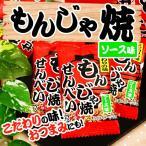 箱売 もんじゃ焼せんべい ソース味 50入 駄菓子 17I22